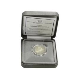 2 Euro Cyprus 2012 10 jaar Euro Proof