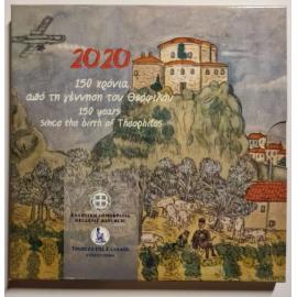 Griekenland 5 euro 2020 Theophilos  Blister